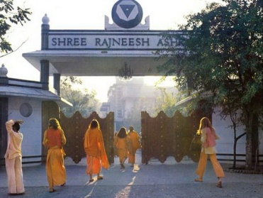 Rajneesh_Ashram_Gate